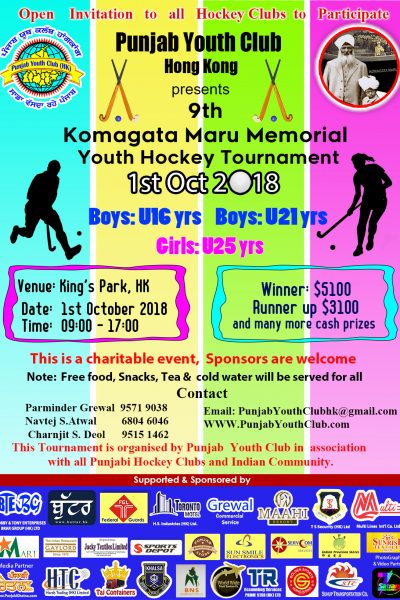 KGM hockey_ 2018- ENG